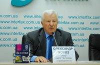 Мороз подал документы в ЦИК для регистрации кандидатом в президенты