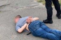 """У київського поліцейського, якого підозрюють у наркоторгівлі, знайшли """"пістолет Януковича"""""""