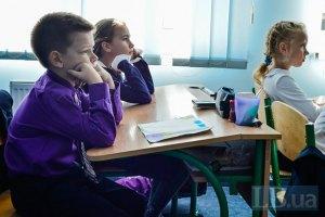 Влада Луганська вирішили відновити роботу шкіл із жовтня