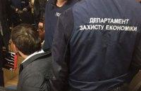 У Харкові зловили держвиконавця на хабарі понад 100 тис. гривень
