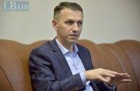 Профильный комитет Рады потребовал расследования против главы ГБР