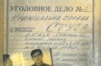 Віктор Медведчук проти Василя Стуса. Суд над книжкою Вахтанга Кіпіані