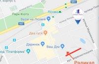 """Киев потратит 4 млн грн на очищение от ртути завода """"Радикал"""", возле которого строят жилые дома"""