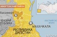 Более десяти российских полицейских погибли на чечено-дагестанской границе