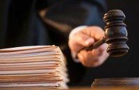 В Харькове украинский офицер осужден на 13 лет за госизмену