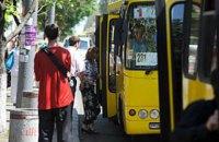 КГГА открыла общественное обсуждение новых тарифов на проезд