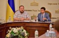 """""""Слуга народу"""" запропонувала скоротити кількість комітетів у новій Раді"""