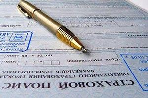 В Украине тратят на страховку жизни человека по $10