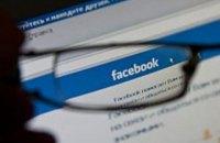 Шимкив возмутился блокированием пожертвований в Facebook из-за санкций