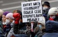 """В Беларуси журналисток польского телеканала """"Белсат"""" приговорили к двум годам лишения свободы"""