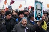 Российское ТВ отказалось озвучивать требования отставки Путина