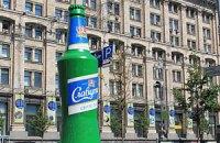 В центре города открыта 6-метровая инсталляция бутылки!