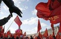 В Киеве митингуют коммунисты