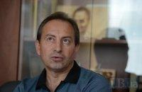 Порошенко даст пресс-конференцию 25 сентября, - Томенко