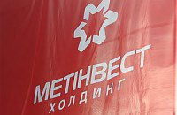 """Глава """"Метінвесту"""": ГМК України перебуває на межі банкрутства"""