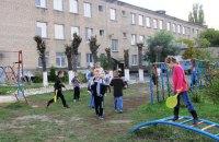 Зеленський підписав закон про зміни в середній освіті для шкіл-інтернатів
