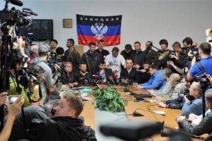 Генпрокуратура звинуватила 11 керівників ДНР і ЛНР у тероризмі