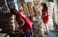 Боевики не дают Красному Кресту передать Луганску 700 т гуманитарной помощи