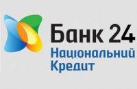 """Экс-главе банка """"Национальный кредит"""" сообщили о подозрении"""
