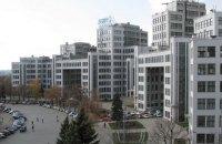 В Харькове начали набор в инспекторы по защите архитектурного наследия