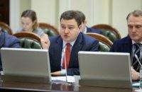 """Нардеп Бондар запропонував переглянути """"відносини між парламентом і урядом"""""""