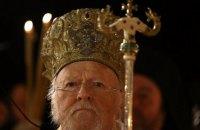 Вселенский Патриарх Варфоломей отслужил панихиду по жертвам Голодомора