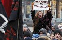 На митинге в Москве потребовали новых выборов