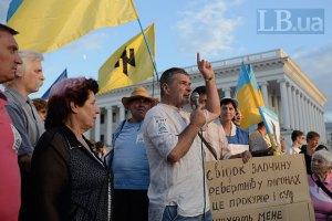 """Активисты перенесли """"врадиевское шествие"""" на неопределенный срок"""