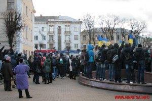 У вінницькій міськраді саморозпустилась фракція ПР, а Радянську площу перейменували у Героїв Майдану
