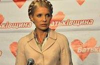 Юлия Тимошенко хочет объединить людей, способных создать Украину III тысячелетия