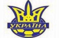 В рейтинге ФИФА Украина на 19 месте