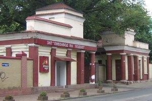 Закривається найстаріший пивзавод в Києві
