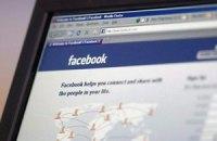 Стець зустрівся з топ-менеджерами Facebook з приводу банів українських користувачів