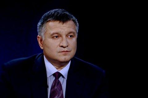 За преступления против Майдана наказаны более 120 человек, - Аваков