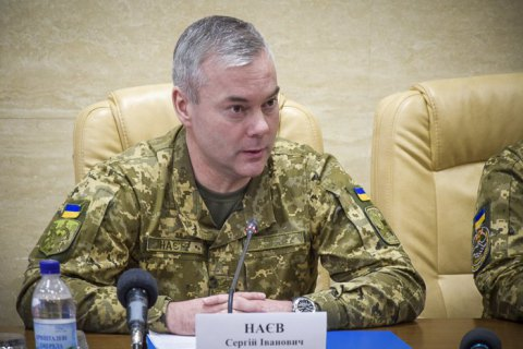 Командующий ООС: за год Украина вернула под контроль три населенных пункта