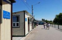 """КПВВ """"Станица Луганская"""" временно изменит график работы"""