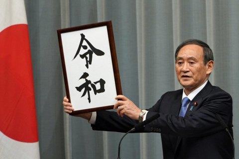 Прем'єр Японії вирішив скласти повноваження