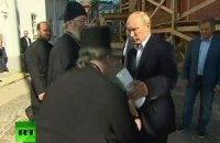Монах Валаамского монастыря поцеловал Путину руку