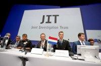 СБУ передала Нідерландам матеріали кримінальної справи про аварію МН17