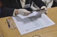 У Чернівцях поліція зареєструвала дев'ять повідомлень про можливі порушення на виборах