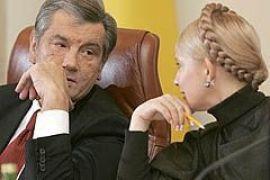 Тимошенко готова поддержать Ющенко во втором туре