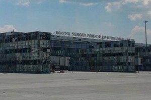 Бойовики обстрілюють Донецький аеропорт, - мерія