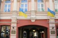 Россия заблокировала работу Культурного центра Украины в Москве