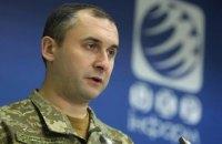 Держприкордонслужба не пропустить в Україну російських спостерігачів, - Слободян