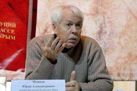 Умер экс-президент Крыма Юрий Мешков