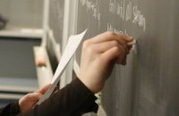 До другого читання проекту закону «Про повну зальну середню освіту» (№10 204)