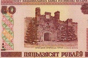 В Беларуси будут округлять цены до 50 рублей