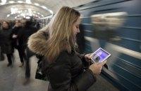 Мобильные операторы согласовали техзадание для строительства 3G-сети в киевском метро