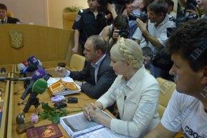 ГПУ хочет от суда незамедлительного рассмотрения дела Тимошенко