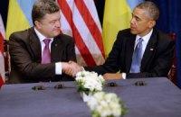 Порошенко домовився з Обамою про координацію зусиль у разі зриву перемир'я